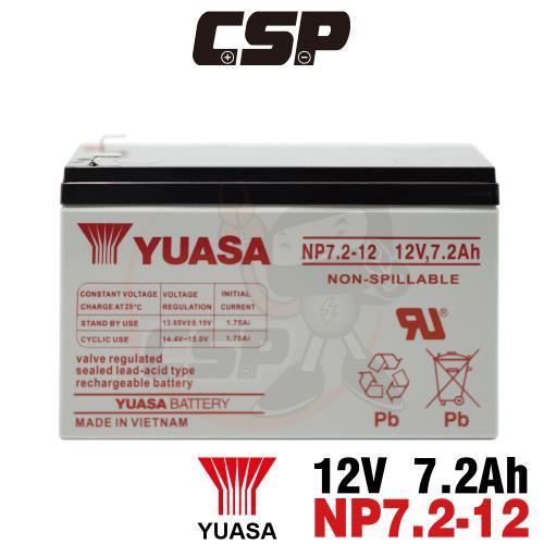 【CSP】YUASA湯淺NP7-12電池 12V電池 鉛酸電池充電 電動車 玩具車 童車 UPS 不斷電 不斷電設備
