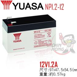 【CSP】YUASA湯淺NP1.2-12鉛酸電池12V1.2Ah 不斷電系統UPS 辦公設備 POS系統機器