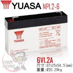 【CSP】YUASA湯淺NP1.2-6鉛酸電池6V1.2Ah 不斷電系統 UPS 辦公設備 電腦終端機 POS系統機器