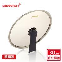【韓國HAPPYCALL】 可立式氣壓閥玻璃蓋(30cm)