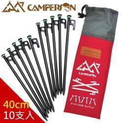 CAMPERSON高碳鋼夜光大頭營釘-10入組(40cm)