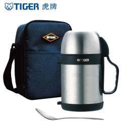 TIGER 虎牌700cc不鏽鋼燜燒罐(MCW-P071)