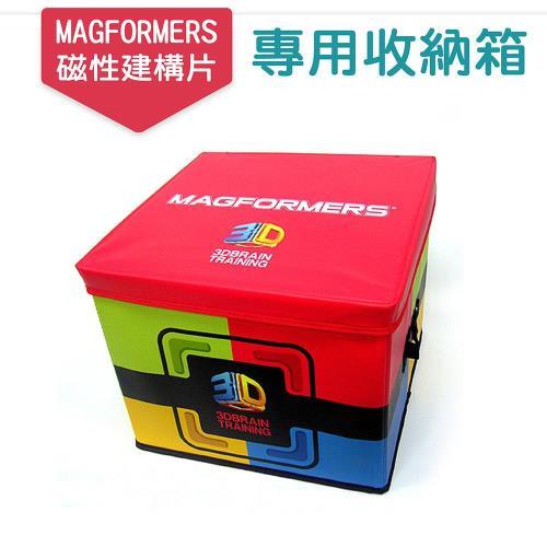【MAGFORMERS】磁性建構片專用收納箱