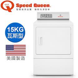 (美國原裝)Speed Queen 15KG智慧型高效能乾衣機-後控(瓦斯) LDGE7RGS