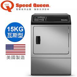 (美國原裝)Speed Queen IMPERIAL 15KG不鏽鋼高效能乾衣機(瓦斯) ADGE9BSS