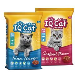 IQ Cat 聰明貓乾糧 - 鮪魚 5kg x1+海鮮 5kg x1 (共2包)