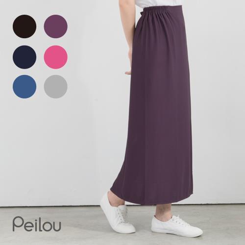 【PEILOU】貝柔3M抗UV防曬遮陽裙(9色可選)/