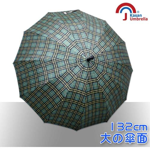 【Kasan】 大傘面12K銀格自動直傘-黃綠格