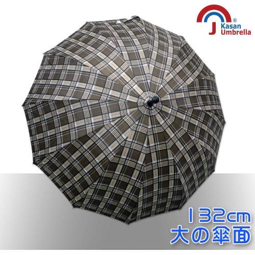 【Kasan】 大傘面12K銀格自動直傘-咖啡格