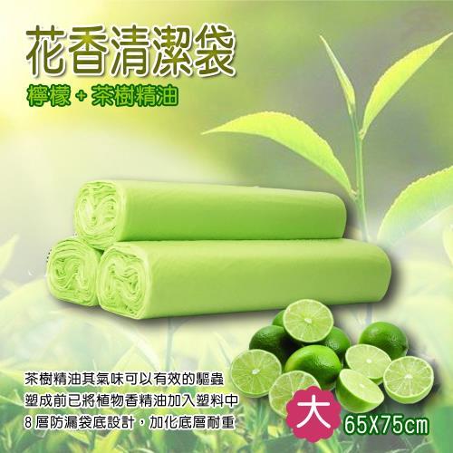 三包45L花香垃圾袋1包3卷/台灣專利製造/台灣製造/金德恩/