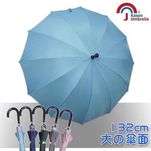 【Kasan】 大傘面12K銀素自動直傘(水藍)