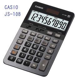 CASIO卡西歐‧10位數頂級雙電源桌上型商務計算機/JS-10B