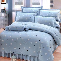 艾莉絲-貝倫 清新日和(6.0呎x6.2呎)雙人加大六件式(100%純棉)鋪棉床罩組(灰藍色)
