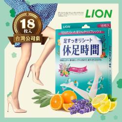 日本獅王LION休足時間足部清涼舒緩貼片18枚-台灣公司貨
