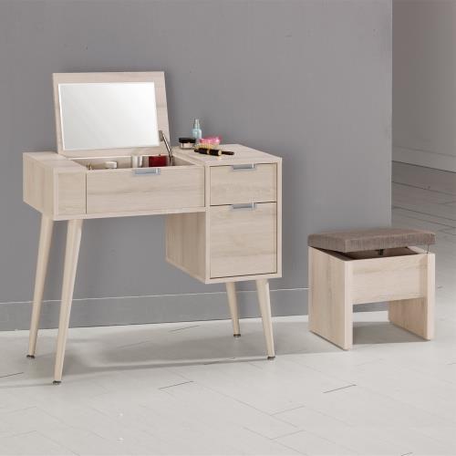 Boden-艾奇3尺掀蓋式化妝桌/鏡台(贈化妝椅)