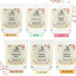 【ThaiScent泰香】天然植物蠟香氛蠟燭55g (多款香氣任選)