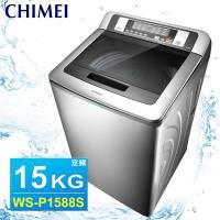 CHIMEI奇美 15公斤直立式定頻洗衣機WS~P1588S
