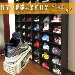 1組4個日式收納創意鞋架/ 簡易鞋架/ 疊放鞋架/台灣製造/金德恩