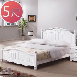 Boden-艾莎法式5尺雙人床組(不含床墊)