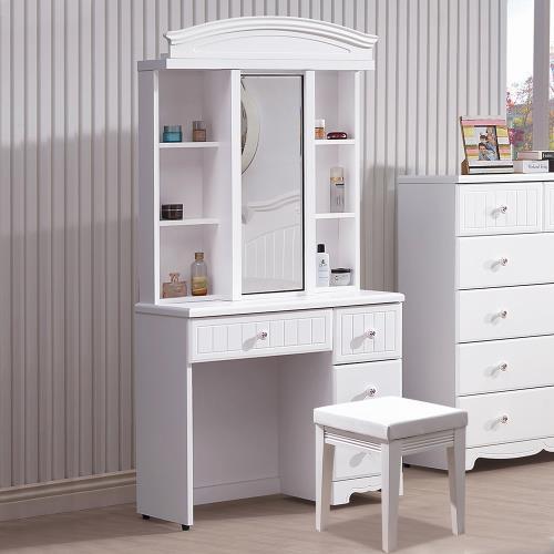 Boden-艾莎法式2.7尺化妝桌/鏡台(贈化妝椅)