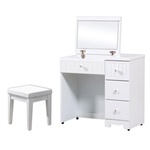 Boden-艾莎法式2.7尺掀式化妝桌/鏡台(贈化妝椅)