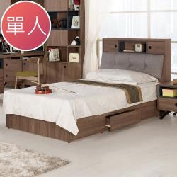 Boden-洛克3.5尺單人抽屜床組(不含床墊)