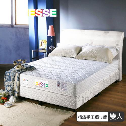 【ESSE】御璽名床精緻手工獨立筒床墊5x6.2尺(雙人)/