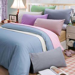 【皮斯佐丹】玩色彩方格紋雙人床包被套枕套四件組(多款顏色任選)